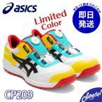 安全靴 アシックス 新作   CP209 BOA ダイヤル  ローカット   作業靴の画像