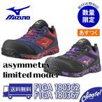 安全靴 ミズノ F1GA1803    ローカット メッシュ  蛍光  作業靴