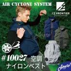アイズフロンティア 空調服 ベスト 10027 ナイロン  作業服