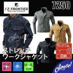 アイズフロンティア 7250 ストレッチ ワークジャケット 限定色 一部入荷しました!  ヴィンテージブルー 通年性 作業服 ブルゾン ユニフォーム
