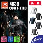 BURTLE COOL FITTED 4038 コンプレッション  吸汗速乾 消臭  冷感 インナー  バートル 長袖