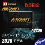 空調服 バートル  AC210  エアークラフト 2019  バッテリー
