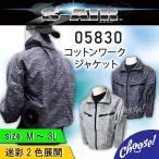 S-AIR 05830 シンメン 2018 コットン ワーク ジャケット 迷彩 ブルゾン   空調服 ウェア
