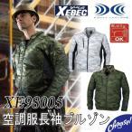 空調服 ジーベック  XE98005  長袖  ブルゾン 迷彩 カモフラ 作業服  レジャー
