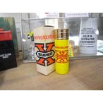 【箱付】エイボン ヴィンテージ 香水瓶 ウインチェスター/ ボトル 瓶 Avon