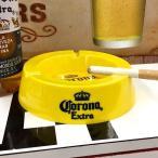 コロナ エクストラ CORONA EXTRA ダイナー風 バー アシュトレー 灰皿 メキシコビール