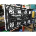 ROUTE66 FLAG 【メインストリート】US輸入品 / ルート66 アメリカ雑貨 アメリカン雑貨