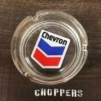 灰皿 アシュトレイ chevron シェブロン アメリカン雑貨