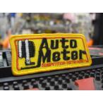 AutoMeter レーシング ワッペン オートメーター 世田谷ベース アメリカ雑貨 アメリカン雑貨