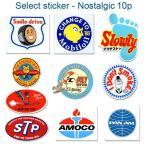 ノスタルジック ステッカー 10枚セット A 旧車 ヴィンテージ アメリカ雑貨 アメリカン雑貨