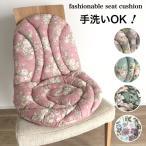 座布団 クッション 和風柄 和 ブルー ピンク 日本製