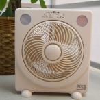 ワケあり■LEDライト付充電式ボックス扇RD−CBF☆ACで充電しながら扇風機としてLEDライトとして使えます。非常時はバッテリで駆動。