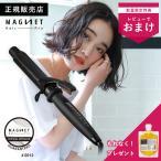 ホリスティックキュアカールアイロン32mm(CCIC-G72010B)【クレイツ・ホリスティックキュア(CREATEION・HOLISTICCURES)】