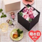 父の日 2020 プレゼント ギフト 食べ物 スイーツ 焼き菓子 フラワーボックス 送料無料(北海道東北 別途600円追加)
