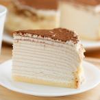 父の日 2020 プレゼント ギフト 食べ物 スイーツ ケーキ ミルクレープ 送料無料(東北北海道別途600円) 手作りミルクレープ カフェモカ 6個入り