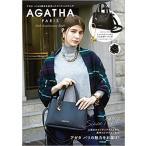AGATHA PARIS 45th Anniversary Book (ブランドブック)