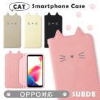 OPPO reno 3a ケース a5 2020 reno a reno3 5g スマホケース 手帳型 おしゃれ オッポreno3a スマホカバー simフリー ネコ 猫 かわいい