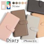 iPhone8 ケース iPhone7 手帳型 iPhone8Plus iPhone7Plus ケース ブランド おしゃれ iphoneケース アイフォン8 プラス スマホケース スマホカバー かわいい