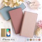 iPhone8 ケース iPhone7 手帳型 iPhone8Plus iPhone7Plus ケース ブランド おしゃれ iphoneケース アイフォン8 プラス スマホケース カバー かわいい ベルトなし