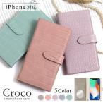 iPhone8 ケース iPhone7 手帳型 iPhone8Plus iPhone7Plus ケース ブランド おしゃれ ミラー付き iphoneケース アイフォン8 プラス スマホカバー かわいい