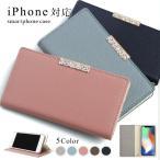 iPhone8 ケース iPhone7 手帳型 iPhone8Plus iPhone7Plus ケース ブランド おしゃれ iphoneケース アイフォン8 プラス カバー スタンド かわいい ベルトなし