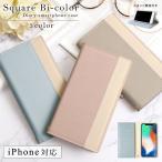 iPhone8 ケース iPhone7 手帳型 iPhone8Plus iPhone7Plus ケース ブランド おしゃれ iphoneケース アイフォン8 プラス スマホケース カバー スタンド ベルトなし