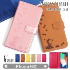 iPhone4 iPhone4s ケース 手帳型 おしゃれ iphoneケース アイフォン4 全機種対応 スマホケース スマホカバー 横 イヌ 犬