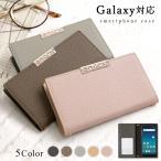 Galaxy S7 edge SC-02H ケース 手帳型 おしゃれ 全機種対応 android スマホケース ギャラクシーs7 エッジ SC02H スマホカバー