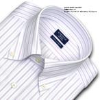 ショッピングシャツ ワイシャツ Yシャツ メンズ 長袖 | CHOYA SHIRT FACTORY | 綿100% 形態安定加工 オルタネートストライプ ボタンダウン おしゃれ