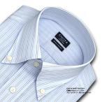 日清紡アポロコット   ワイシャツ・ブルーストライプ・ボタンダウンシャツ・綿100%形態安定