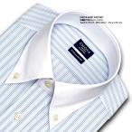 日清紡アポロコット | ワイシャツ・長袖・マルチストライプ・ボタンダウン・綿100%・形態安定