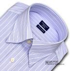 日清紡アポロコット | ワイシャツ・長袖・パープルストライプ・スナップダウンシャツ・綿100%・形態安定