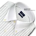 日清紡アポロコットノンケア | ワイシャツ・長袖・ピンストライプ・クレリック・ボタンダウンシャツ・綿100%・形態安定