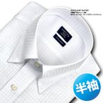 日清紡アポロコット | ワイシャツ・半袖・白ドビーチェック・スナップダウン・綿100%・形態安定