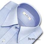 SHIRT MAKER CHOYA | ワイシャツ・長袖・ブルードビー・スナップダウン・形態安定加工