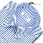 ELLE HOMME・綿ポリエステル・形態安定加工・涼感素材・ゆったり・長袖・ブルーストライプ・ボタンダウンシャツ
