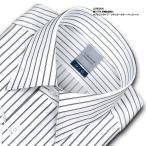 LORDSON・綿100% 形態安定 標準体・ダブルストライプ・レギュラーカラー・ドレスシャツ