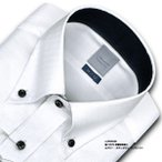 LORDSON・綿100% 形態安定 標準体・白ドビー・ボタンダウン・ドレスシャツ