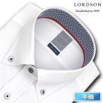 ワイシャツ Yシャツ メンズ 半袖 | LORDSON | 形態安定加工白ドビーチェック ボタンダウン おしゃれ