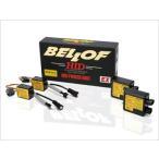 【送料無料】Spec EX パワーユニット&ブルーレイ9000k/D-Multi Type-R(D2R)バルブキット【品番:AMC915&AJB000】 BELLOF/ベロフ