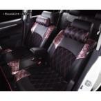 ワゴンR MC系 Rスライドシート車 (ヘッドレスト枕型・運肘無し) シートカバー ヴィーナスラインプレミアム[ベイビイピンクパイソン/ノーマルタイプ] K-BRE