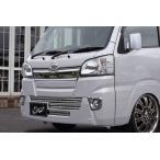 ハイゼットトラック ジャンボ S500P フロントバンパービレット アリュール/ALLURE