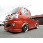 ハイゼットトラック ジャンボ S500系 エアロ3点セット 塗装済 Novel 翔プロデュース