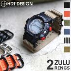 腕時計 ナイロン ベルト バンド  HDT ZULU スタンダード2リング バリスティック・ナイロン 20mm22mm24mm(メ)