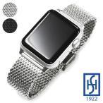 Apple Watch 専用ベルト アップルウォッチ専用 ミラネーゼ HERMANN STAIB ハーマン ステイブ for Apple Watch ステンレス Series2/3/4/5 アップルウォッチ
