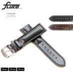 ショッピング時計 腕時計 ベルト 時計 バンド フルーコ・FLUCO Horween Shell Cordovan コードバン 18mm20mm22mm(メ)