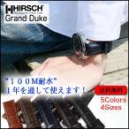腕時計 ベルト バンド HIRSCH Grand Duke ヒルシュ 100M耐水 レザー 18mm20mm22mm24mm(メ)