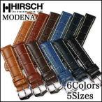 時計ベルト バンド HIRSCH Modena モデナ アリゲーター型押し レザー 革 18mm19mm20mm22mm24mm 腕時計(メ)
