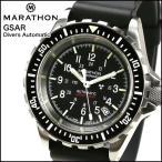 MARATHON GSAR Automatic Divers 300M マラソン ジーサー 自動巻き ダイバーズ WW194006画像