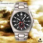 腕時計 メンズ TUTIMA GLASHUTTE チュチマ・グラスヒュッテ M2 Chronograph 6450-03 (宅)